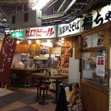 昭和の雰囲気を感じさせる不思議な場所「浅草地下街」一度は行ってみるべし!