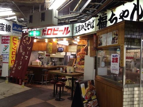 Asakusa underground area 3