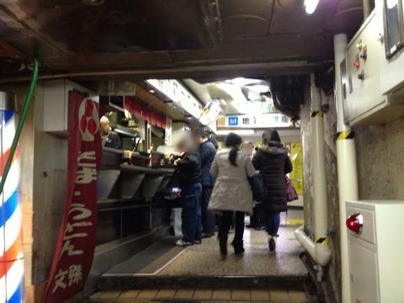 Asakusa underground area 7