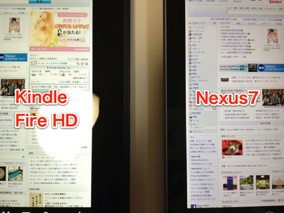 Comparison tablet pc 7