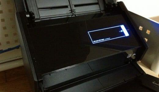 パソコン無しでOK!ScanSnap iX500からiPhone/iPad/Androidにデータを直接送信する方法