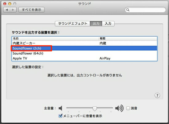 Quicktime player display recording 5