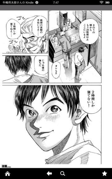 Read jisui books with kindle fire hd 11