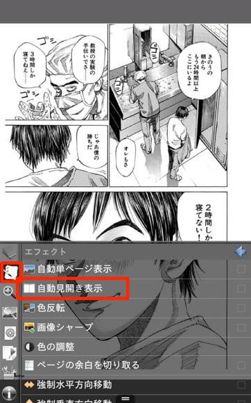Read jisui books with kindle fire hd 12