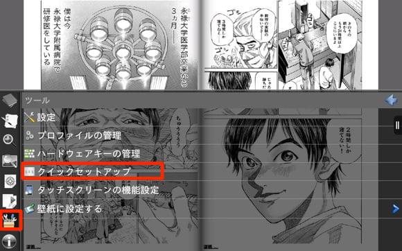 Read jisui books with kindle fire hd 15
