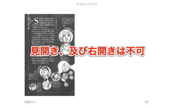Read jisui books with kindle fire hd 5