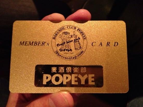 Ryogoku popeye 15