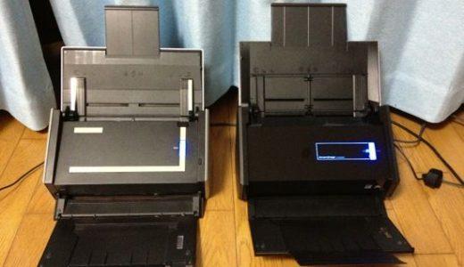 ScanSnap iX500とS1500を写真と動画で比較!スキャン速度の差も測定。(マンガ、名刺)
