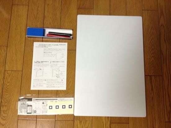 Whiteboard pitabo 3