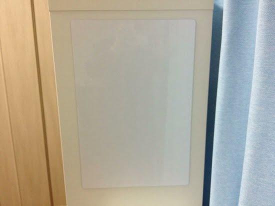Whiteboard pitabo 8
