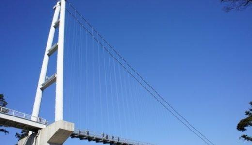 日本一高く長い歩行者用吊り橋「九重
