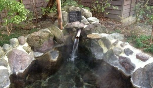 大分・湯布院の「楓の小舎」家族でも一人でも、部屋食と内湯でゆっくりできる宿。