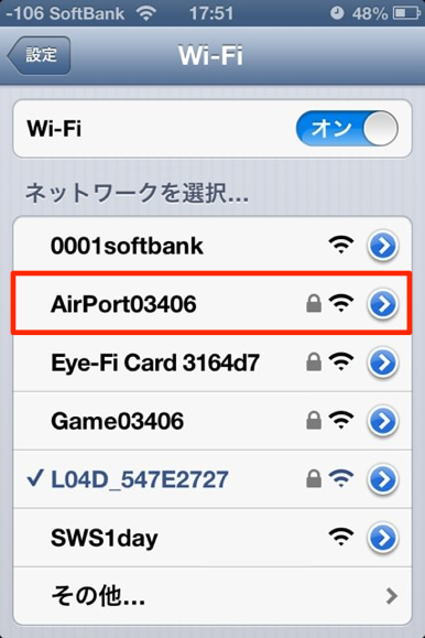 Airport 8