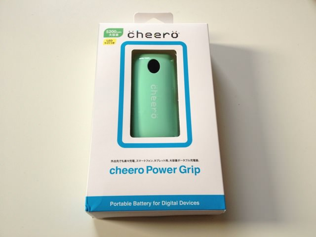 Cheero power grip 1