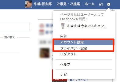 Facebook restriction list 1