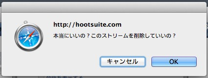 Hootsuite message narenareshii 2