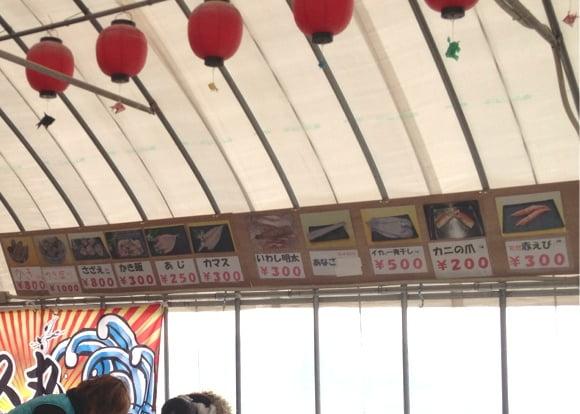 Itoshima kakigoya 18