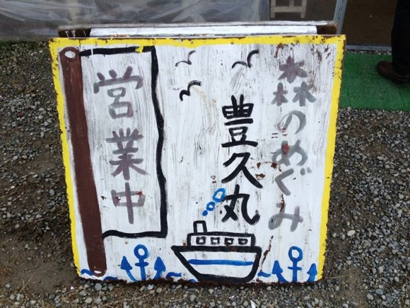 Itoshima kakigoya 4