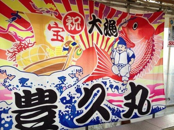 Itoshima kakigoya 6