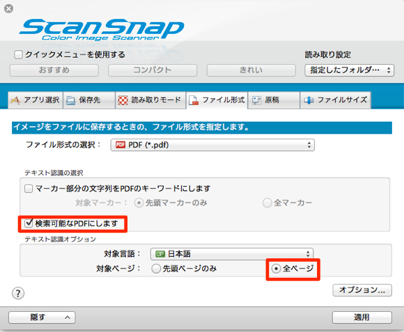 Manage namecard with scansnap ix500 and evernote 5