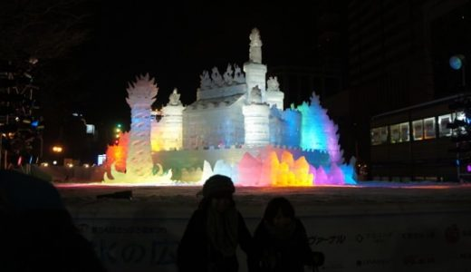 大人から子供まで楽しめる、美しい・楽しい雪像の祭典!さっぽろ雪まつり2013写真レポート〜大通会場 編〜