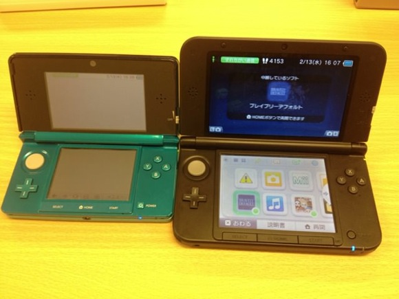 Comparison between 3ds and ll 5