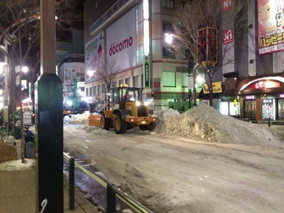 Destroy snowfes 1