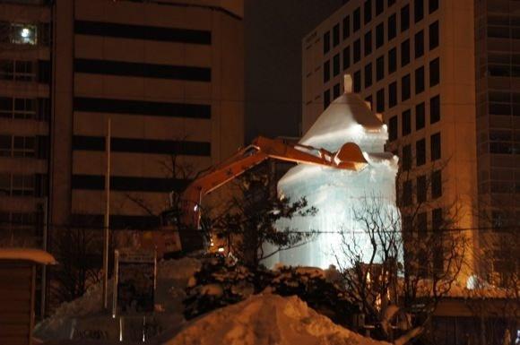 Destroy snowfes 11