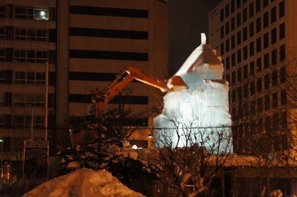 Destroy snowfes 12