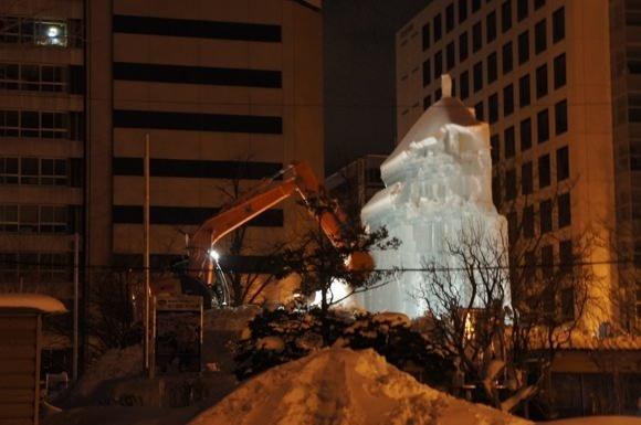 Destroy snowfes 13