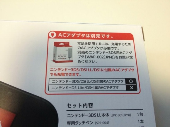 Dont forget to buy adaptor with nintendo3dsll 2