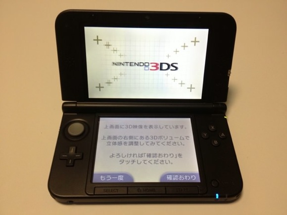 Dont forget to buy adaptor with nintendo3dsll 8