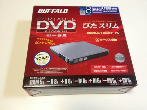 Dvd drive using with mac 1