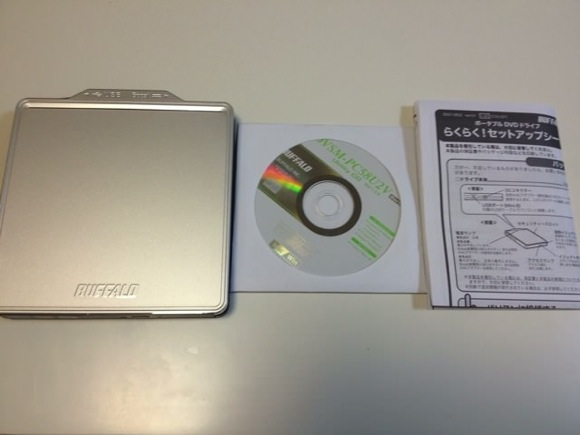 Dvd drive using with mac 2