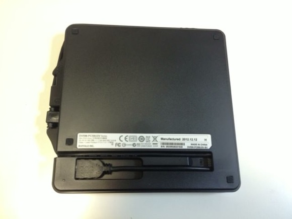 Dvd drive using with mac 3