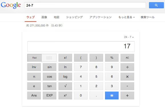 Google calculator title