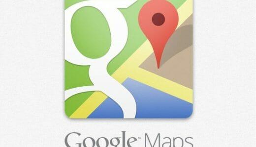 Google Mapsアプリの意外と知らない超便利機能「スター」旅行に外出に大活躍!