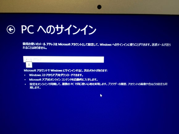 Mac bootcamp windows8 17