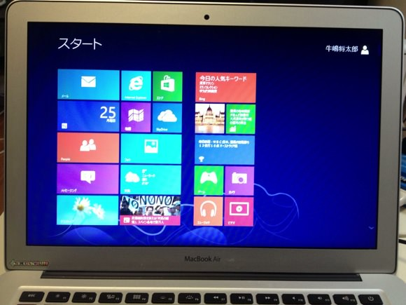 Mac bootcamp windows8 19