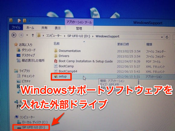 Mac bootcamp windows8 20