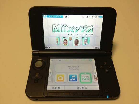 Nitendo3ds friendcode register 1