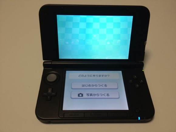 Nitendo3ds friendcode register 2