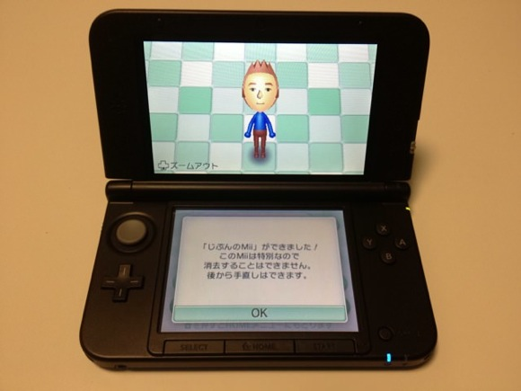 Nitendo3ds friendcode register 3