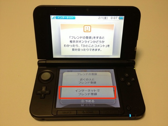 Nitendo3ds friendcode register 6