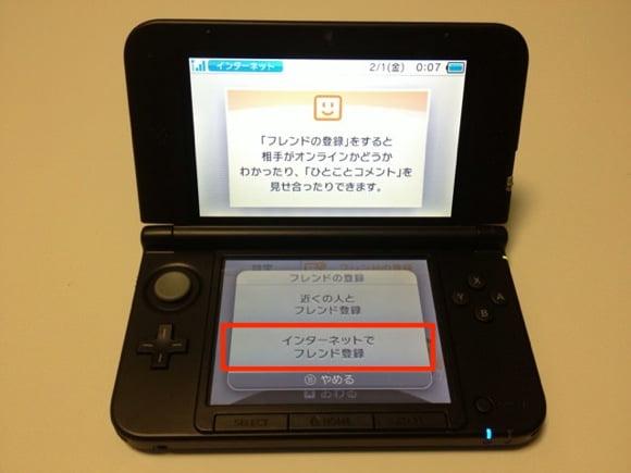 Nitendo3ds friendcode register 6