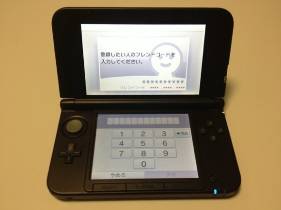 Nitendo3ds friendcode register 7