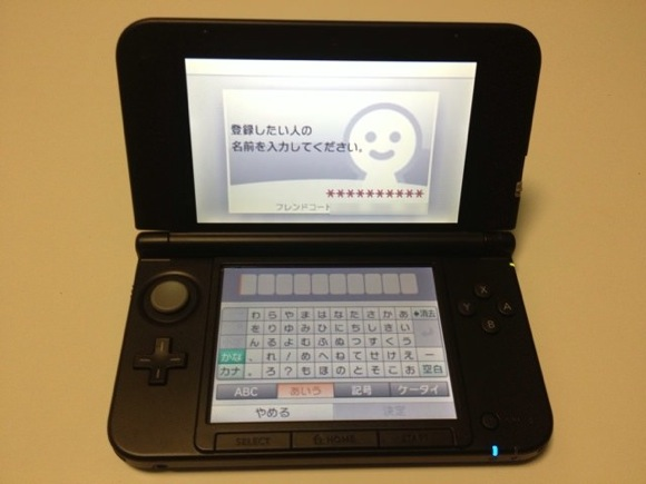 Nitendo3ds friendcode register 8