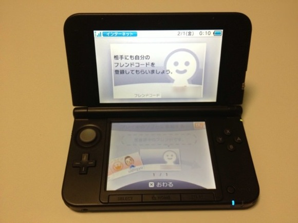 Nitendo3ds friendcode register 9