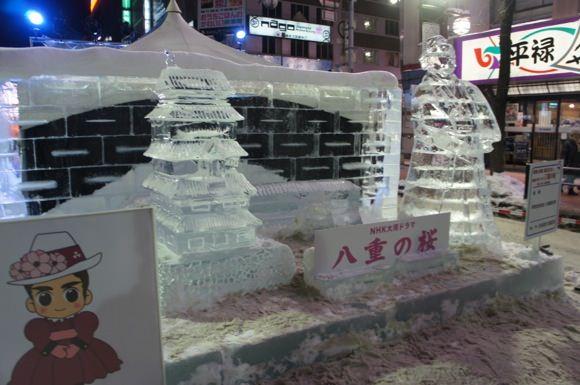 Snowfestival in sapporo susukino 11