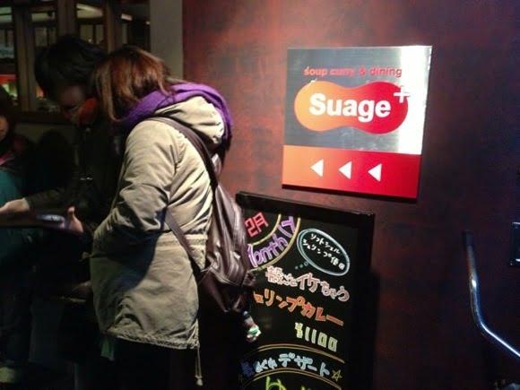 Suageplus 2